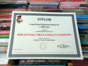 biblioteka_dyplom
